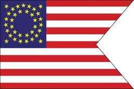 Cavalry Guidon Flag - 3' x 5' - Nylon