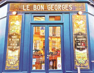 Cafe le Bon Georges 500 Piece Jigsaw Puzzle