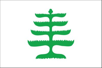 "Pine Tree Stick Flag - 4"" x 6"" - Endura-Gloss"