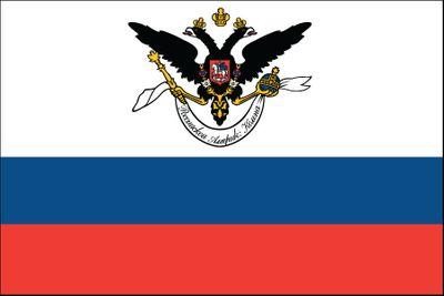 Russian American Company Flag - 3' x 5' - Nylon