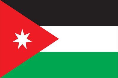 Jordan World Flag