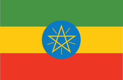 Ethiopia World Flag