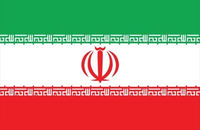 Iran World Flag