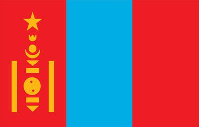 Mongolia World Flag