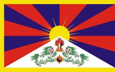 Tibet World Flag
