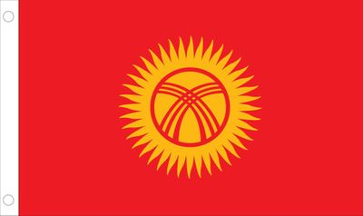 Kyrgyzstan World Flag