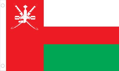 Oman World Flag