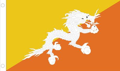 Bhutan World Flag