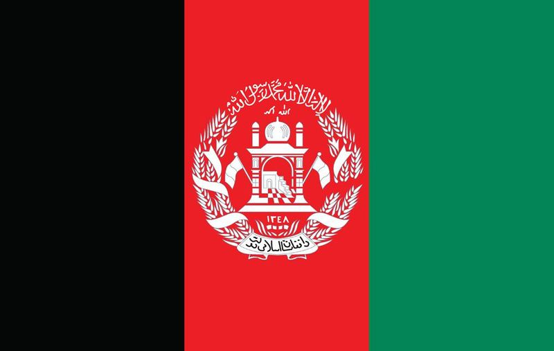 Afghanistan World Flags - Nylon & Polyester - 2' x 3' to 5' x 8'